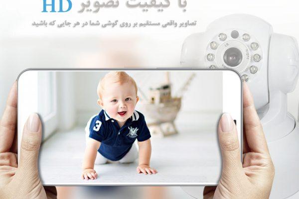 دوربین وای فای مراقبت کودک sricam sp005