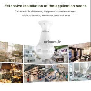 راهنمای به اشتراک گذاشتن دوربین لامپی icsee از طریق سریال دوربین