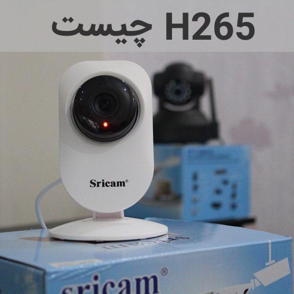 h265 چیست